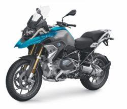Louer-moto-paris-BMW-r1250-gs-250x215